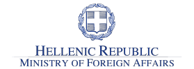 Hellenic Republic - Ministry Of Foreign Affairs