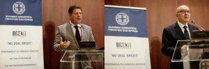 """Ημερίδα με θέμα: """"No Deal Brexit: Η Προετοιμασία Δημόσιας Διοίκησης και Επιχειρήσεων"""""""